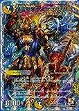 DMD14-08 精霊聖邪ライジング・サン (限定) 【 デュエルマスターズ DMD-14 スーパーデッキオメガ 逆襲のイズモと聖邪神の秘宝 収録カード 】SUPER DECK OMG [E3] DMD14-008