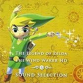 ゼルダの伝説 風のタクト HD サウンドセレクション