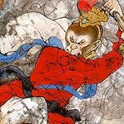 The Monkey King (Ancient Fantasy)