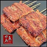 魚水島 炭火焼 鰻うなぎ蒲焼「土用丑の日・お中元ギフト」特大 約100g×4串(約400g)