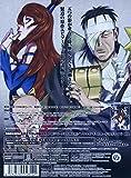 NARUTO-ナルト- 疾風伝 五影集結の章 1 [DVD]