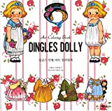 img - for Dingles Dolly Coloring Book For Adult Anti Stress Art Therapy Relieve Healing Paint Fun Relax + 1 Free Gift Giraffe Bookmark book / textbook / text book