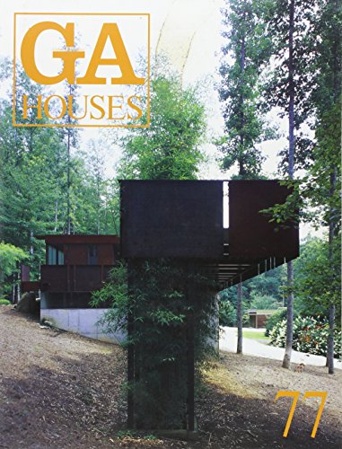 GA Houses 77, by Yukio Futagawa