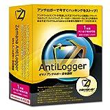 ゼマナ アンチロガー Windows8対応版 1年版1台
