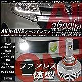 タントカスタム LA600S LEDフォグランプ オールインワン 全光束2600lm 白6500K H16