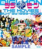 デジモン THE MOVIES Blu-ray 1999-2006[Blu-ray/ブルーレイ]