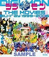 「デジモン」劇場アニメ8作品をまとめたBD-BOXが予約開始