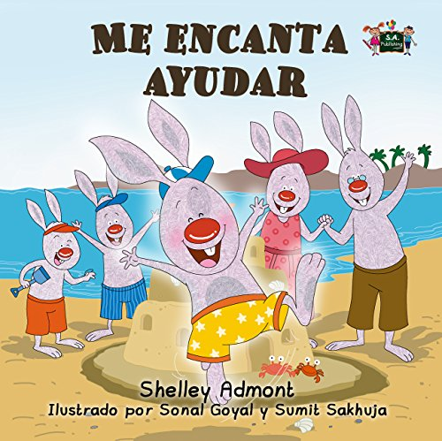 Me encanta ayudar (spanish kids books ages 4-8, libros para bebes, libros para ninos en español, spanish books for kids) (Spanish Bedtime Collection)