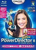 PowerDirector 8 Ultra ����ͥ�ԥѥå�������