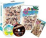 【Amazon.co.jp・公式ショップ限定】AKB48 海外旅行日記~ハワイはハワイ~ 渡辺麻友 [DVD]