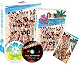 【Amazon.co.jp・公式ショップ限定】AKB48 海外旅行日記~ハワイはハワイ~ 北原里英 [DVD]