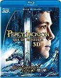 パーシー・ジャクソンとオリンポスの神々:魔の海 3D・2Dブルーレイセット(2枚組) [Blu-ray]