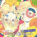 BROTHERS CONFLICT キャラクターCD 2ndシリーズ(7) with 弥&ジュリ