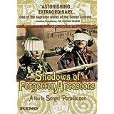 Shadows of Forgotten Ancestors [Import]by Ivan Mykolaichuk