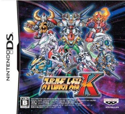 スーパーロボット大戦K(特典無し)