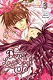 Demon Love Spell, Vol. 3 (142155366X) by Shinjo, Mayu