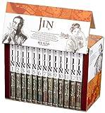 JIN‐仁‐ 全13巻セット (集英社文庫―コミック版)