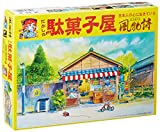 1/60 風物詩シリーズNo.01駄菓子屋