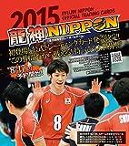龍神NIPPON 2015 公式トレーディングカード ([バラエティ])