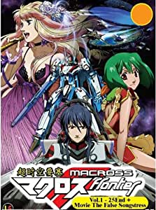 Macross Frontier 1080p Hardcoded English Subs