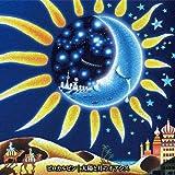 太陽と月のオアシス(初回限定盤)(DVD付)