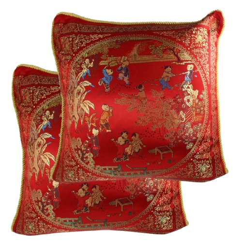 "Best Prices! Amico 1 Pair 43cm 17"" Square Chinese Manmade Silk Toss Throw Pillow Covers Red"