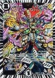 【 デュエルマスターズ 】[「必勝」の頂 カイザー「刃鬼」] ビクトリーレア dmx13-v1《ホワイトゼニスパック》 シングル カード