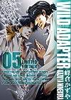 WILD ADAPTER 5巻 限定版 (IDコミックススペシャル ZERO-SUMコミックス)