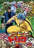 トリコ 9[DVD]
