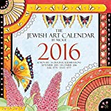 2016 Jewish Art Calendar by Mickie (16 Month, Begins Sept 2015)