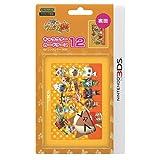 Nintendo and Capcom Official Kawaii 3DS Game Card Case12 -Pokapoka Airu Mura DX-