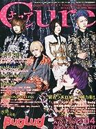 Cure (キュア) 2014年 04月号 [雑誌]()