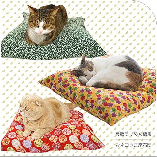 iDog&iCat おネコさま座布団 はんなり梅