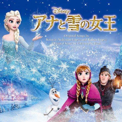 アナと雪の女王の無料動画をフル視聴!日本語吹き …