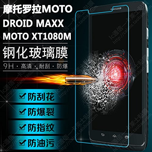 xmy-9h-hd-lcd-guard-film-display-pellicola-tempered-glass-vetro-temperato-screen-protector-proteggi-