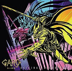 【牙狼〈GARO〉-炎の刻印-】第20話「侍女−DOUBLE DEALER−」の感想まとめ【画像あり】