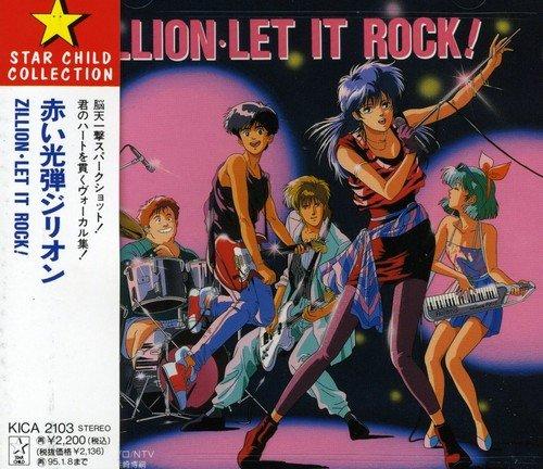 赤い光弾ジリオン/ZILLION LET IT ROCK! - ARRAY(0xf5fa7d0)