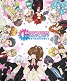 BROTHERS CONFLICT 第7巻(初回限定版) [Blu-ray]