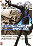 Full Metal Panic Sigma, Tome 6 (French Edition) (2809407959) by Shouji Gatou