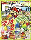 ファミ通DS+Wii (ウィー) 2007年 06月号 [雑誌]