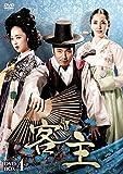 客主 DVD-BOX4 -