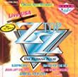 Live USA (1987)