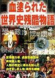 ISBN-10:405405160X