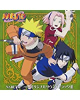 NARUTO-ナルト-オリジナルサウンドトラックIII