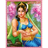 "Dolls Of India ""Indian Princess"" Reprint On Paper - Unframed (29.21 X 22.86 Centimeters)"