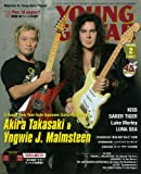 YOUNG GUITAR (ヤング・ギター) 2014年 02月号