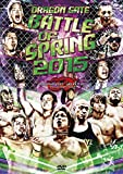 DRAGON GATE 2015