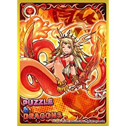 きゃらスリーブコレクション パズル&ドラゴンズ 紅蓮の女帝・エキドナ (No.180)