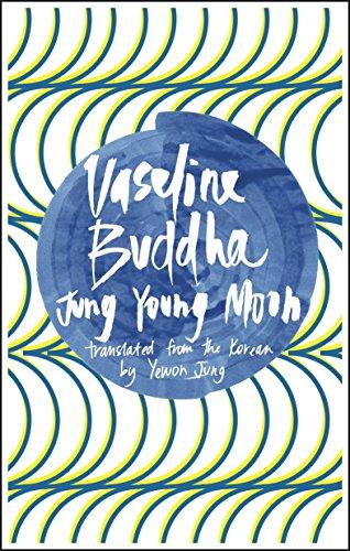 vaseline-buddha