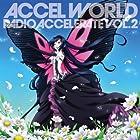 アクセル・ワールド ラジオCD ~加速するラジオ~ Vol.2